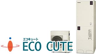 城陽市のエコキュート・ECOCUTE