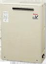 プロパンガス給湯器・ガス温水給湯の入れ替え・給湯器の故障なら